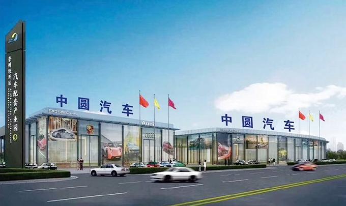 成都中圆汽车服务有限公司,是由崇州市永安汽车修理厂等多家汽车服务